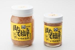 ほたての塩辛(大) 360g 1,080円 / (小) 150g 680円