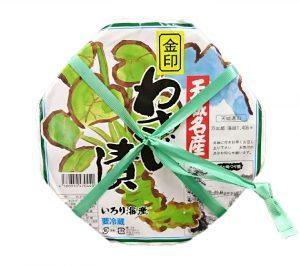 わさび漬け(120g) 680円